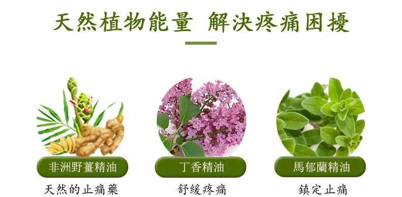 731-ingredients.jpg